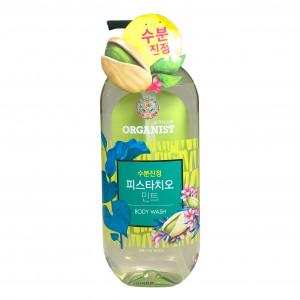 Pistachio Mint Body Wash Organist