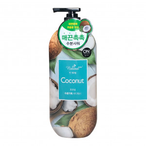 Coconut Body Wash The Natural Plus