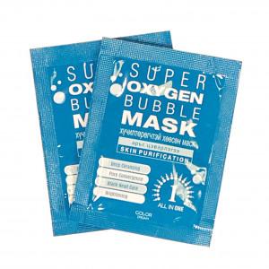 Super Oxygen Bubble Mask  Color Dream