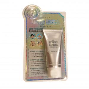 Shining Dress Shimmer Pearl Cream Cosnori